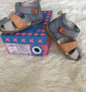 Туфли (сандали )