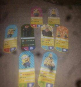8 карточек меньёнов