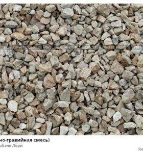 ПЩС, песок, Земля, щебень, Горельник, уголь