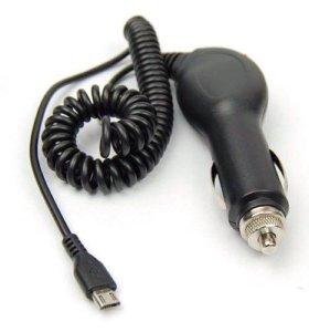 Автомобильное зарядное устройство микро