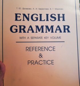 Английский грамматика