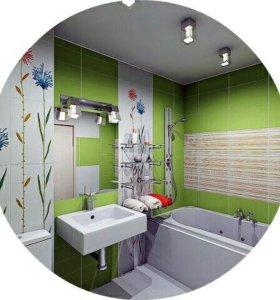 Ремонт ванных комнат и санузлов ПОД КЛЮЧ
