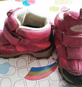 Ботинки демисезонные Reike. 16 см по подошве.