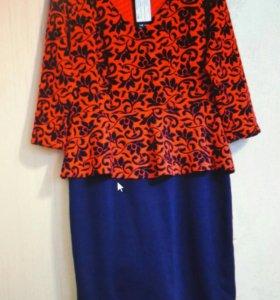 Новое платье 52—54