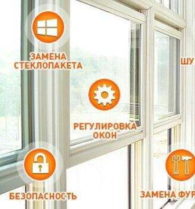 Ремонт пластиковых окон и дверей. Обшивка балконов