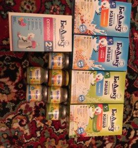 Продукты с молочной кухни