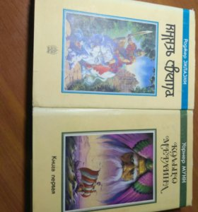 Книги 2 за 400  4 за 700 1 за 200