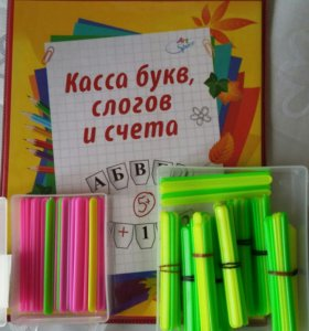 Касса букв и счетные палочки