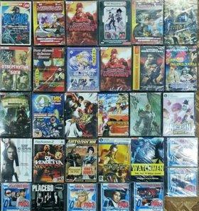 Диски игры, фильмы, музыка