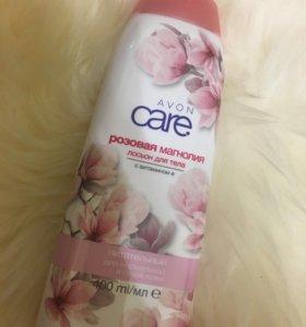 Лосьон для тела розовая могнолия питательный