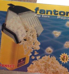 Домашний аппарат для изготовления попкорна
