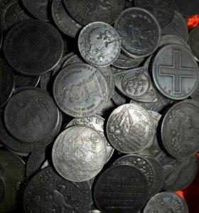 Все царские монеты