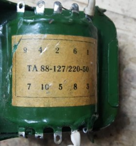 Трансформатор та-88-127/220-50