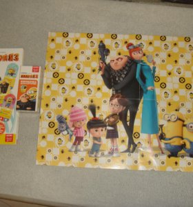 """Карточки """"Гадкий Я-3"""" с игрой, книжкой и постером"""