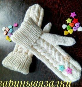 Варежки для зимы, ручная работа