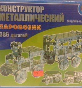Паровозик металлический конструктор