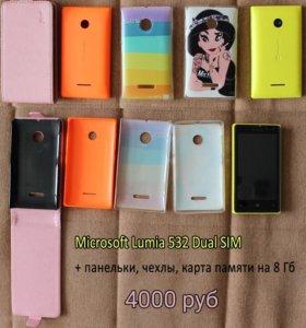 Microsoft Lumia dual 532