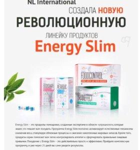 Программа Energy Slim(25 дней )