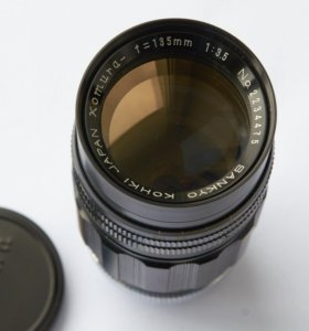 Komura 135 3.5 М39 M39