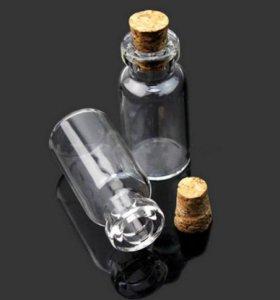 Флаконы стеклянные для масел, духов 1,0 мл