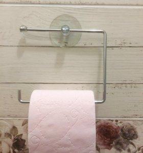 Новый держатель для туалетной бумаги
