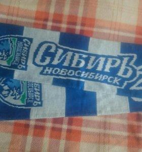 Шарф футбольного клуба Сибирь