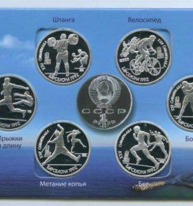 """""""Барселона""""-полная коллекция монет, 6 шт."""