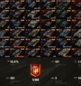 Игра акк мир танков