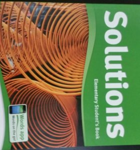 Учебник английского языка и рабочая тетрадь