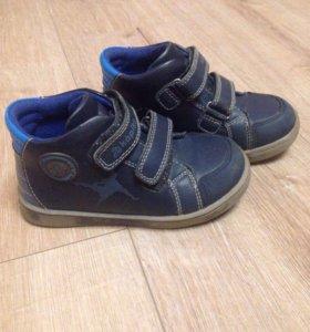 Ботиночки на мальчика Kapika