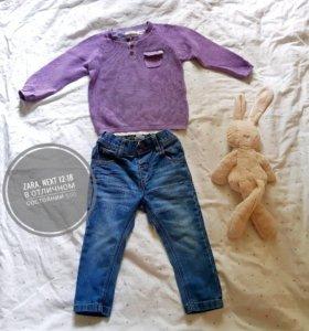 Свитер и джинсы Next, zara