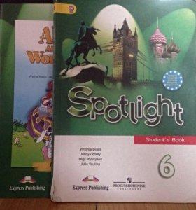 Учебник по английскому Spotlight 6 класс