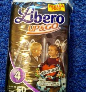 Подгузники- трусики Либеро Ап энд Гоу+пенка