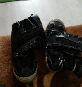 Утеплённая обувь
