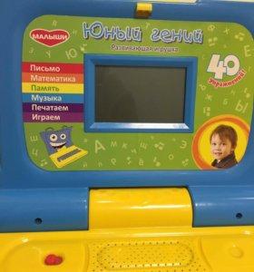 Детский обучающий ноутбук