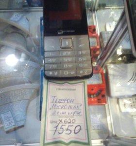 Телефон Micromax x620