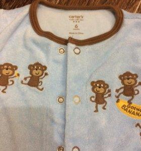 Новый комбез обезьянка