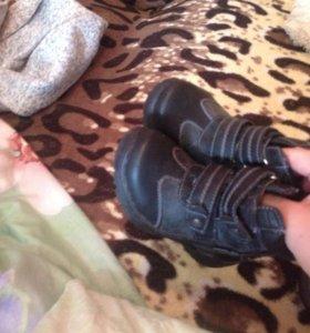 Ботинки для мальчика 26р-р