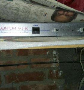 Junior pa 2150