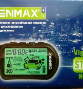 Автосигнализация CENMAX Vigilant ST-6A NEW