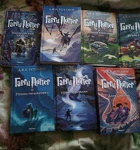 Книги Гарри Поттер все части