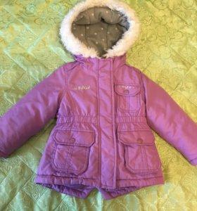 Великолепная осенняя курточка