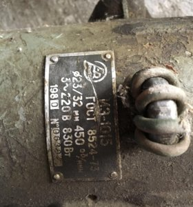 Дрель 3-ф 220 В