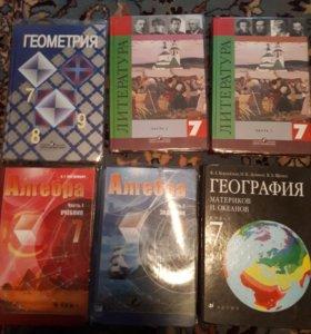Учебники для 7-8 класса