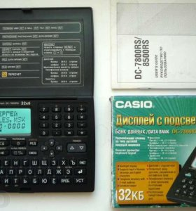 casio dc 7800 rs 32 kB записная книжка касио 32 кб