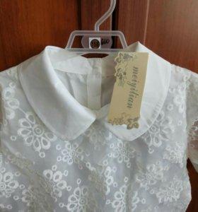 Блуза для девочки/девушки