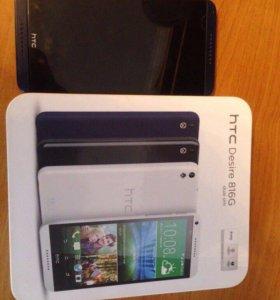 HTC Desire 816G Dual Sim синий