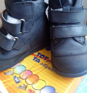 Ботинки То То