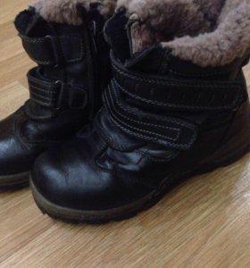 Ботинки,кожаные