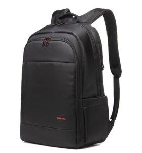 Большой вместительный рюкзак Tigernu (новый)